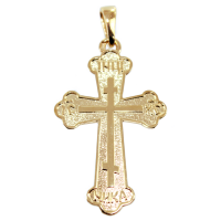 Croix orthodoxe russe traditionelle Or Jaune