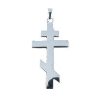 Croix orthodoxe - Taille 3 Argent