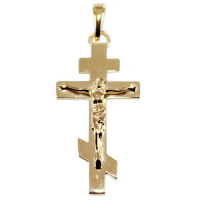 Croix orthodoxe avec Christ - Taille 1 Or Jaune