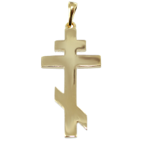 Croix orthodoxe - Taille 3 Or Jaune