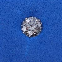Diamant Taille Brillant 4.52mm 0.36 carat HSI2 - Image 3