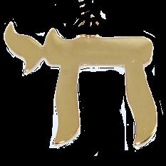 Cadeaux religieux juif